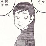 wakako